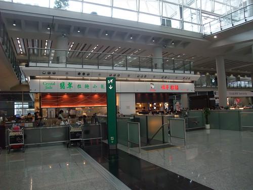 味千ラーメン 香港空港