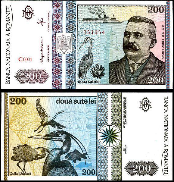 200 Lei Rumunsko 1992, P100