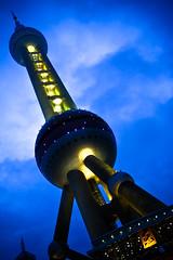 Live Earth China @ Shanghai Oriental Pearl TV ...