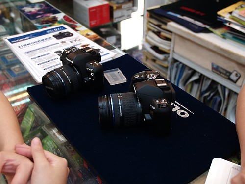 E410 & E510