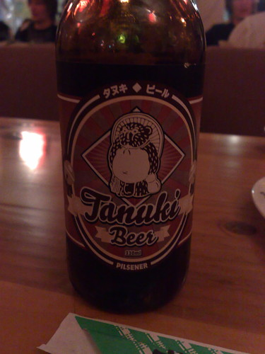 2 Brothers Tanuki pilsener
