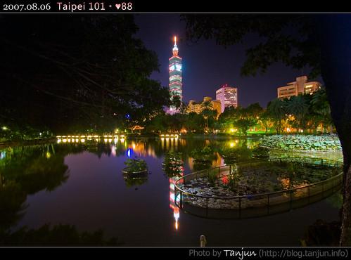 Taipei 101。♥88