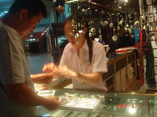 China 2007 637