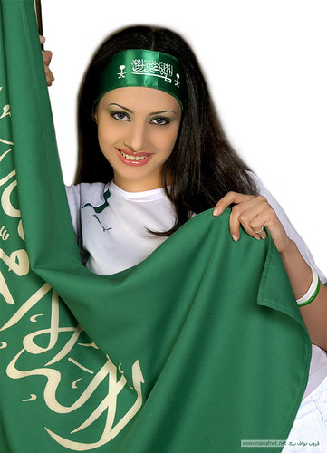 Beautiful Saudi Girl Sarah Al-Hamadi