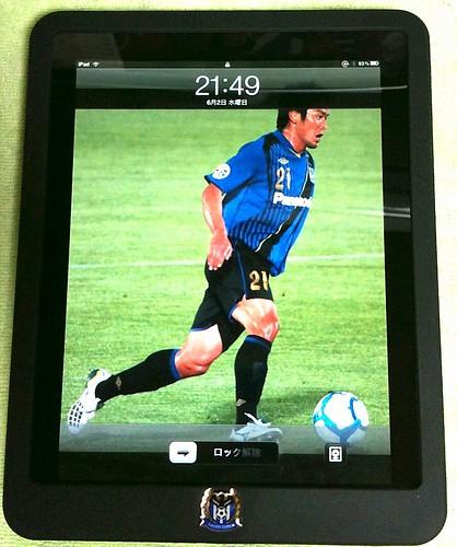 特製ガンバ大阪iPadケースだ(笑)