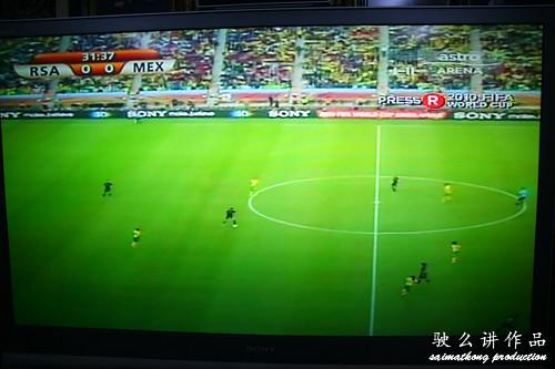 """How to remove Astro """"Press R 2010 FIFA World Cup"""" Icon"""