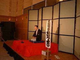 三遊亭遊吉さんによる落語を楽しみました。