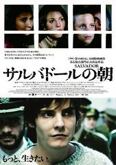 Salvador (Japan) Poster Oficial