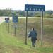 Kansas State Border