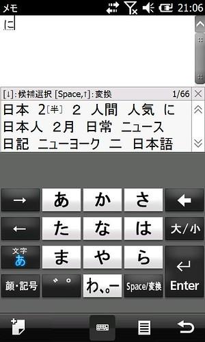 4711758664_c2783669e9.jpg