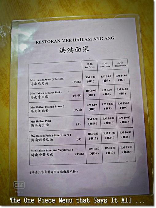 Mee Hailam Ang Ang Menu