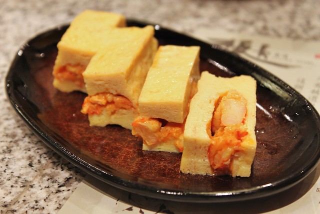 Curry Lobster Tamago