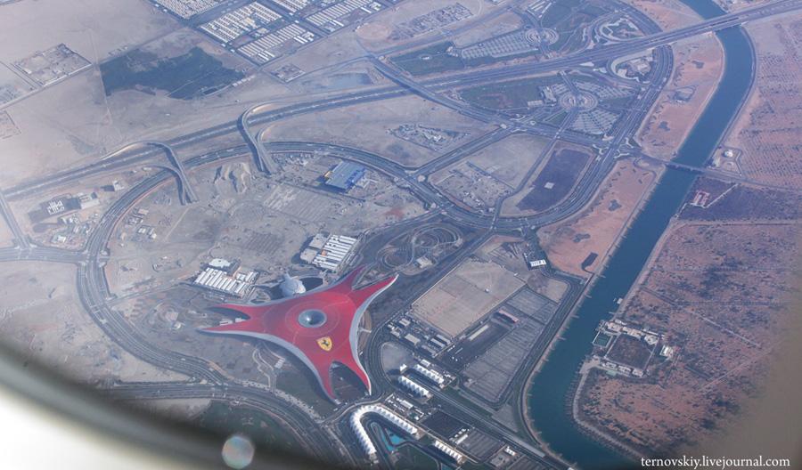 Полёт: Абу-Даби - Москва.  Раньше аэрофотосъемка была доступна избранным.