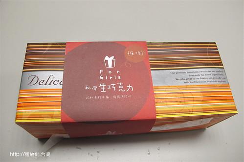 top王子生巧克力