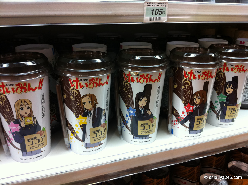 K-ON cocoa