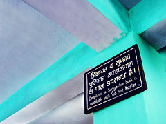 A post office notice (tigri) Tags: park travel india english tourism wall trekking outdoors book office asia post notice geometry walk turquoise great master national suggestion northern complaint himachal himalayas himalayan pradesh anastefanovic