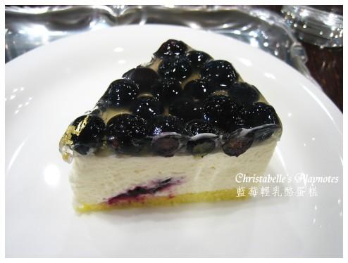 北海道白色戀人午茶藍莓輕乳酪蛋糕