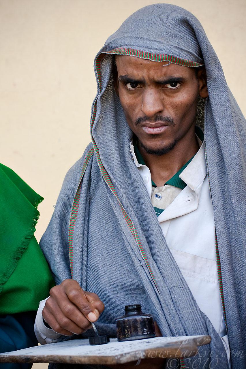 Arabic Writing Teacher, Bahir Dar, Ethiopia, 2009