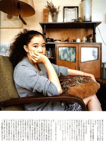 H (エイチ Vol.100) P.50