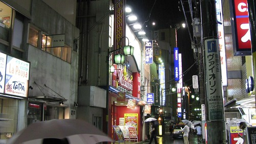 Jiyugaoka Streets