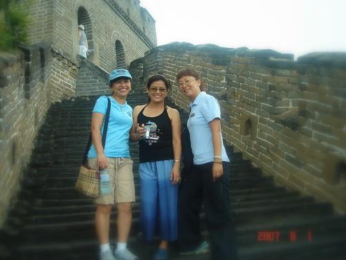 China 2007 292
