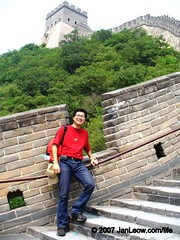 Great Wall of China - Made it to the top!