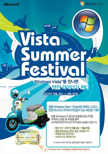 vista_summer_events