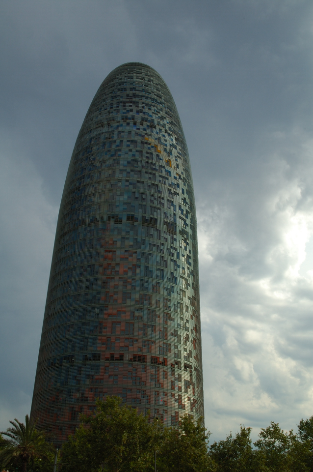 Agbar Tower [enlarge]