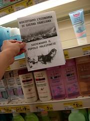 DSCN5906 (Cau Napoli) Tags: israele prodotti boicottaggio