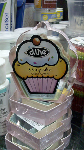 cupcake cookie cutters