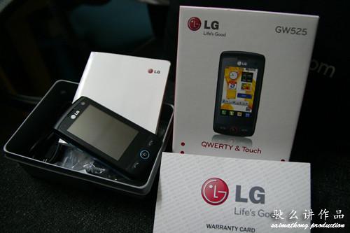 LG GW525