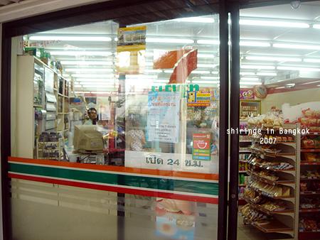 曼谷7-11一景