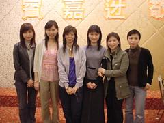 043019 (paku1997) Tags: old student u pak