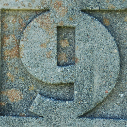 Cement #3