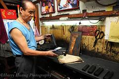 1IMG_7639 Chern Jia-Der, National Treasure Artisan, Handmade Chinese Ink Stick, Taiwan ------- (HarryTaiwan) Tags: handmade taiwan   artisan nationaltreasure      inkstick            chineseinkstick harryhuang  chernjiader      hgf78354ms35hinetnet
