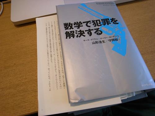 R1050432.JPG