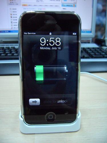 iPhone充電中