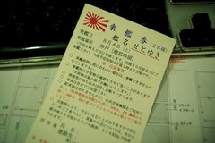prize ticket