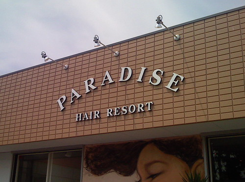 Paradise Hair Resort