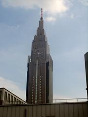 Tokyo: DoCoMo Tower