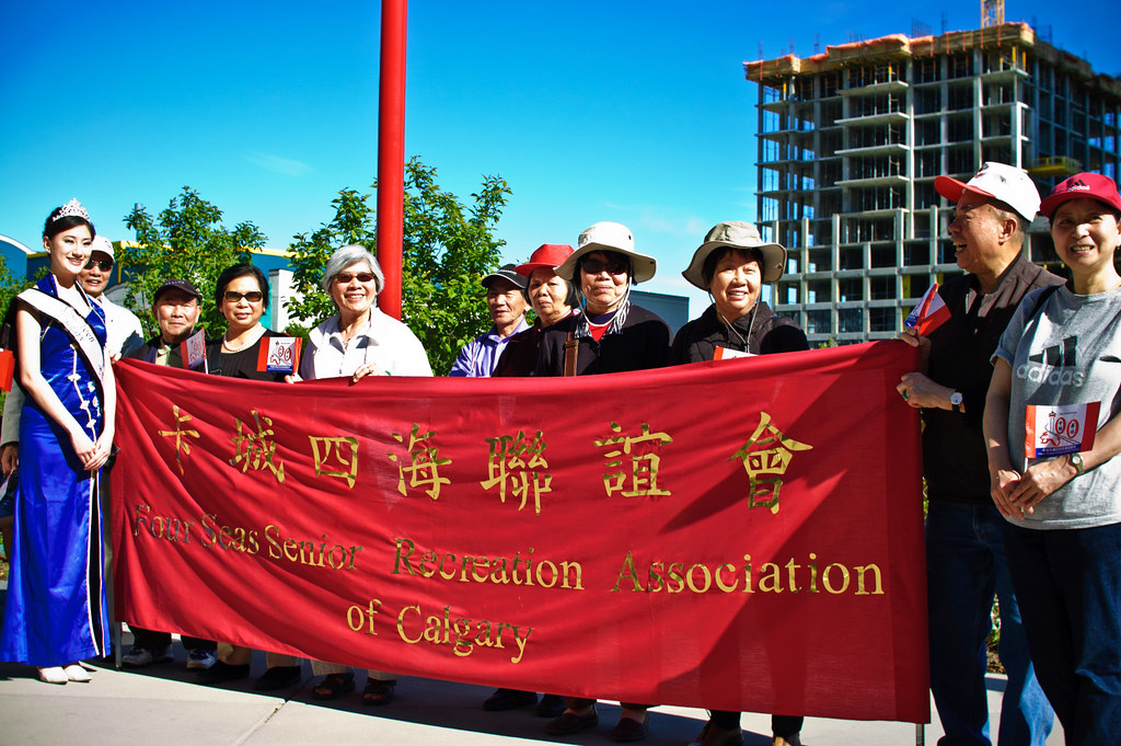 Calgary Chinatown Centennial Celebration on June 13th, 2010 - The Preparation