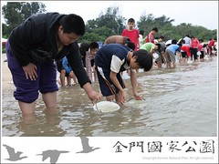 2010-三棘鱟復育放流活動-04