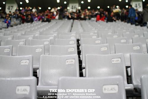 第90回天皇杯全日本サッカー選手権大会