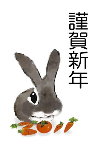 2011mojuni's Rabbit New Year Card Jpapnese