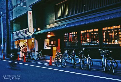 Inoda Coffee taken on 2007.4.22