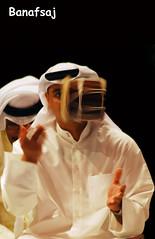 ليلة فن الصوت (Banafsaj_Q8 .. Free Photographer) Tags:
