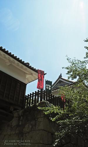 Nagano2007 #34