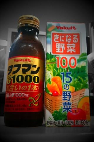 野菜ジュースとドリンク剤で燃料補給。今日は定時で帰って稽古行くぞ!