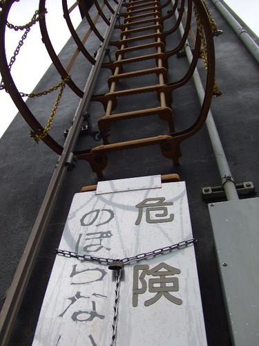 渡之瀬ダム 画像 2