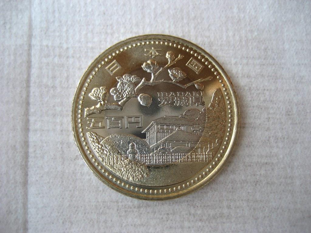 500円 記念硬貨、地方自治から長野や茨城・奈良の記念コイン